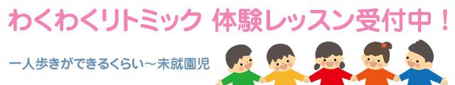 wakakusa_piano_640